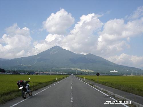 磐梯山 ③