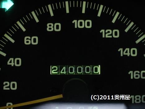 240000km