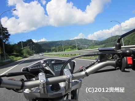 初めての東名高速