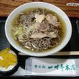 肉そば (一寸亭本店)