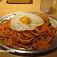 ナポリタン・目玉焼き<br> ( スパゲッティのパンチョ 徒町店 )