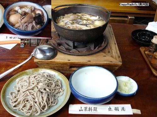 月山山菜そば (出羽屋)②