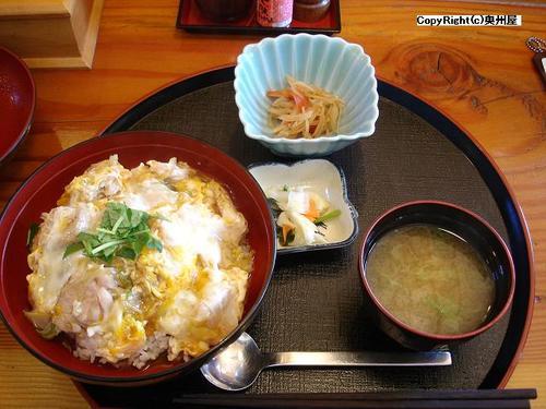 親子丼 (旭日之湯・食堂 ② )