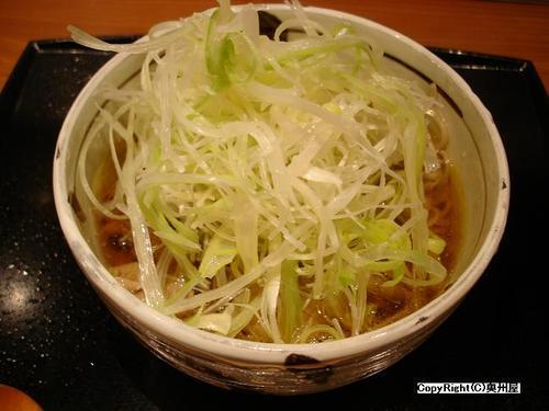 冷たい肉そば (焔蔵)