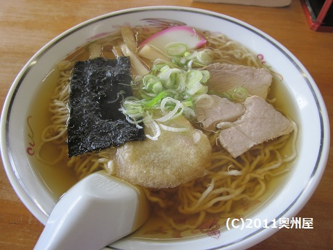 中華そば (マルタマ食堂 ② )