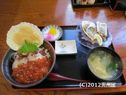 いくらキラキラ丼 (松原食堂)
