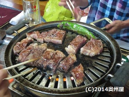 北海道産 牛サーロイン<br>( 焼肉 八兆 ② )