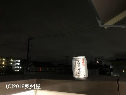 Img_1693_2